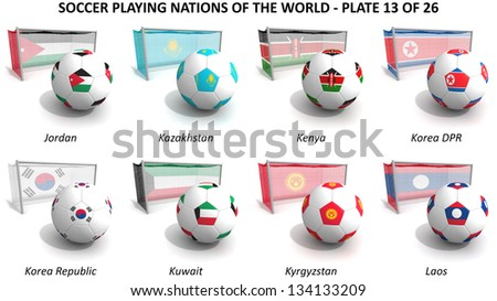 Three dimensional render of soccer playing nations. Plate 13 of 26 - stock photo