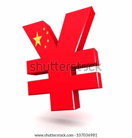 Three dimensional render of the Chinese Renminbi symbol - stock photo