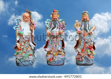 Three gods of Chinese people isolated on cloud sky background, Hock Lok Siew or Fu Lu Shou