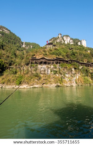 Three Gorges Tribe Scenic Spot along the Yangtze River; located in the Xiling Gorge of Three Gorges, Yichang, Hubei, China