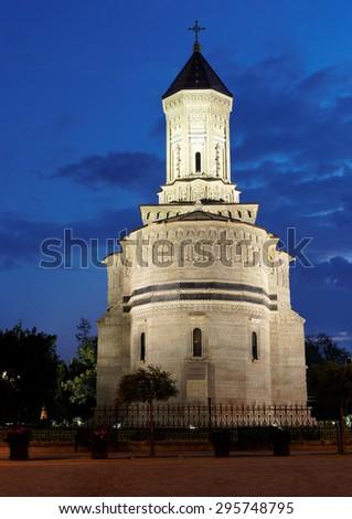Three Hierarchs Church at night, Iasi, Romania    - stock photo
