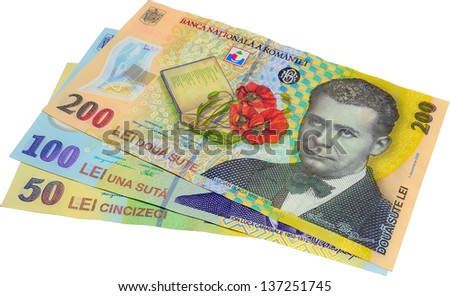 Three Main Romanian Banknotes - stock photo
