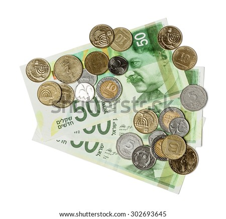Three 50 New Israeli Shekel bills with various Israeli coins scattered on them. - stock photo