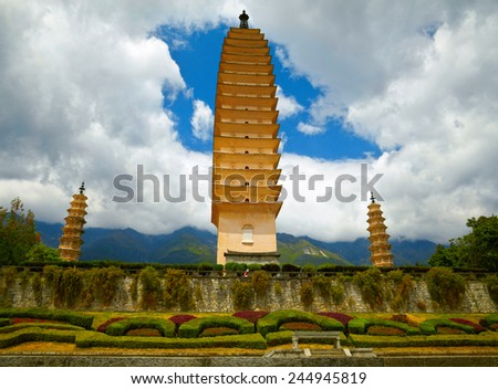 Three Pagodas in Dali. Yunnan province, China - stock photo