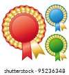 Three rosette ribbons. - stock photo