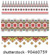three seamless embroidered good like handmade cross-stitch ethnic Ukraine pattern. Raster version over 20MPx - stock vector