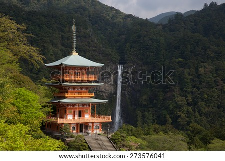 Three-storied pagoda and waterfall in Nachi-san, Japan - stock photo