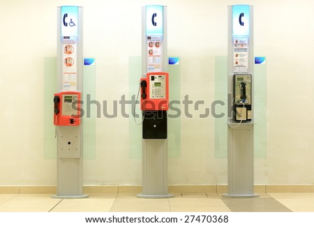 Three telephone booths - stock photo