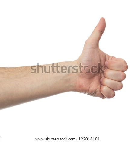 Thumb up gesture on white background - stock photo