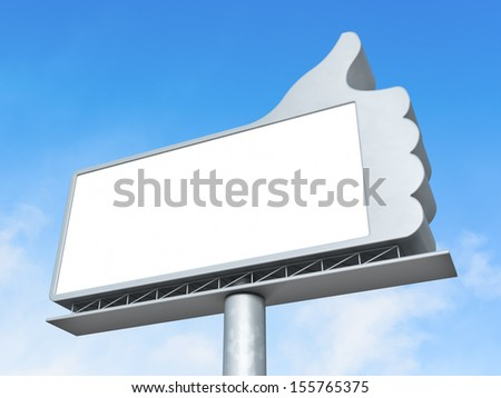 Thumbs up, blank billboard ready for advertisement, against blue sky - stock photo