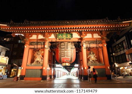 Thunder gate of Senso-ji Temple, famous landmark in Asakusa, Tokyo, Japan - stock photo