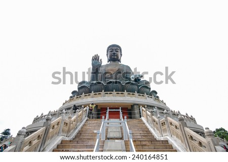 Tian Tan Buddha statue located in Po Lin Monastery, Lantau Island, Hong Kong, China. - stock photo