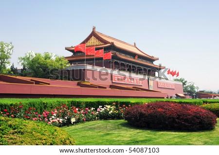 Tiananmen gate in Beijing, China - stock photo