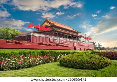 Tiananmen gate in Beijing, China. Chinese text on the red wall reads: Long live China and the unity of all peoples in the world. - stock photo