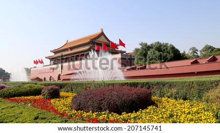 Tiananmen gate tower to the Forbidden City north of Tiananmen Square, Beijing, China - stock photo