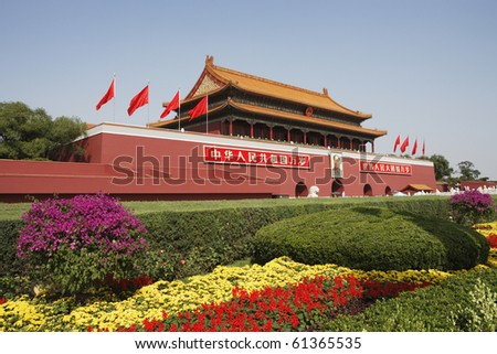 Tiananmen Square, Beijing China - Gate of Heavenly Peace. - stock photo