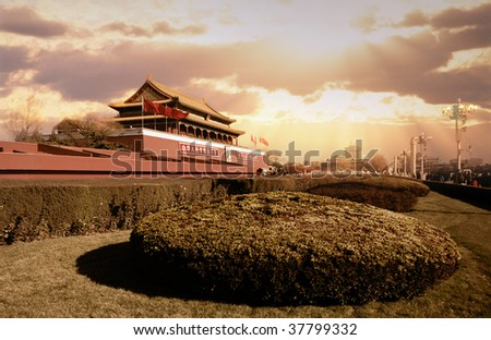 Tiananmen Square, Most Famous Landmark in China - stock photo