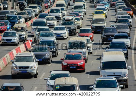 Tianjin,China - March 26,2016 : City traffic, traffic jams, a stream of cars in rush hour in Tianjin city China.