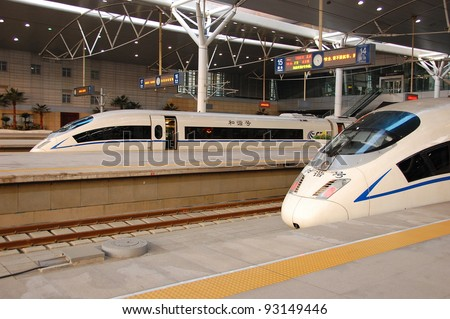 TIANJIN, CHINA - NOV 30: Tianjin Railway Station for high-speed trains on November 30, 2011 in Tianjin. Hexiehao is a bullet train of CRH (China Railway High-speed ). - stock photo