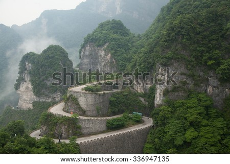 Tianmen mountain - stock photo