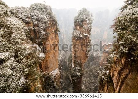 Tianzi Shan Mountain Peak in Zhangjiajie, Hunan Province, China. The national park also known as the inspiration for Avatar's Pandora setting. - stock photo