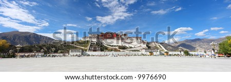 Tibet - stock photo