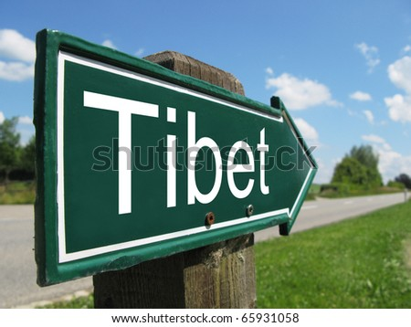 TIBET signpost along a rural road