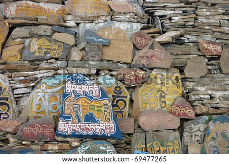 Tibetan colorful prayer stones with letters. /  faith China - stock photo