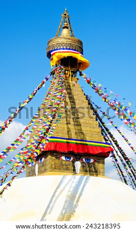 Tibetan flags in Boudhanath Stupa, Nepal - stock photo