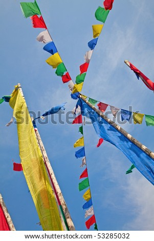 Tibetian flags against blue sky
