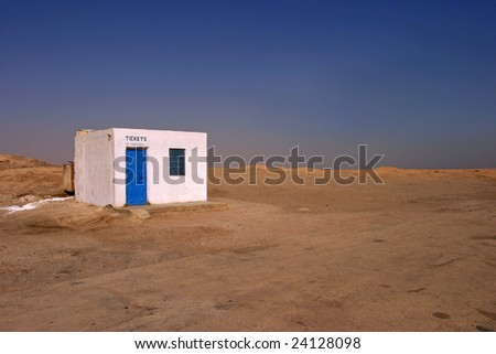 Tickets office in Dura Europos - stock photo