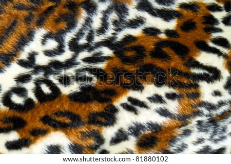 tiger background - stock photo