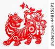 tiger,These paper cuttings represent the Chinese Zodiac, such as mouse, ox, and tiger. - stock photo