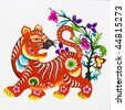 tiger,This is a picture of Chinese paper cutting, representing the Chinese Zodiac, such as mouse, ox, and tiger. Paper-cutting is one of the traditional Chinese arts and crafts. - stock photo
