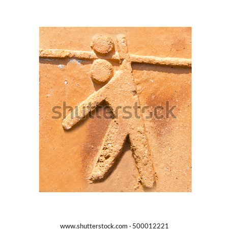tile baked clay design sports icon. volleyball.