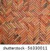 Tile bricks floor - stock photo