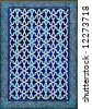 Tiled background, oriental ornaments from Uzbekistan - stock photo