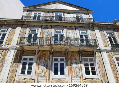 Tiled building in Chiado district of Lisbon, Portugal - stock photo