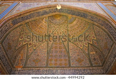 Tiled interior of Regent's Mosque. Shiras. Iran.
