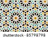 Tiles decoration in a moroccan Medersa - stock photo