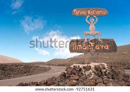 Timanfaya National Park in Lanzarote, Canary Islands, Spain - stock photo