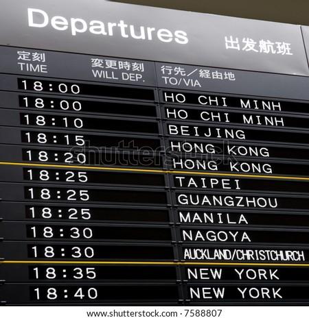 Timetable in airport Narita in Tokyo - stock photo