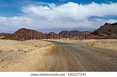 Timna national geological park of Israel. - stock photo