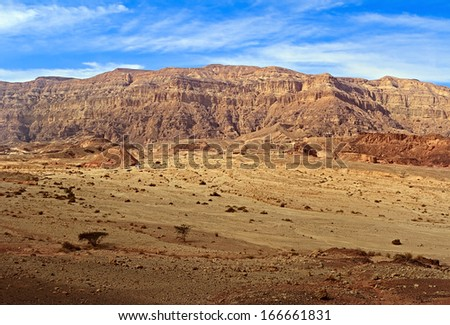 Timna national geological park of Israel.