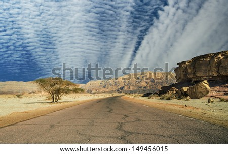 Timna park Valley is a geological window revealing a variety of minerals and stone formations - stock photo