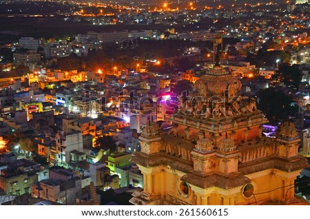 TIRCHIRAPPALLI, INDIA -FEBRUARY 4 2015: Rock Fort is a fort and temple complex built on a huge rock in Tiruchirapalli city.There are two Hindu Temples on it.  - stock photo