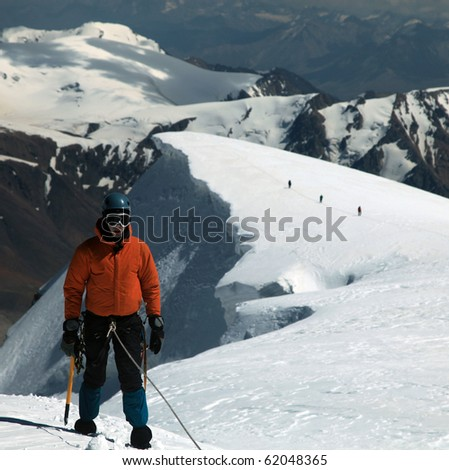 To the summit - stock photo