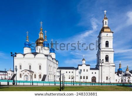 Tobolsk historical Kremlin and Sofia-Uspensky Cathedral, Russia. - stock photo