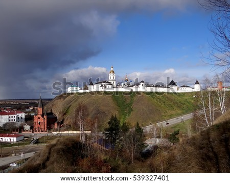 Tobolsk Kremlin and the Roman Catholic Church of the Holy Trinity. Tobolsk. Tyumen region. Russia.