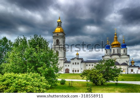 Tobolsk Kremlin courtyard Sophia-Assumption Cathedral panorama menacing sky hdr Russia Siberia Asia - stock photo